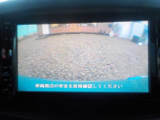 「日産」「キューブ」「ミニバン・ワンボックス」「新潟県」の中古車12