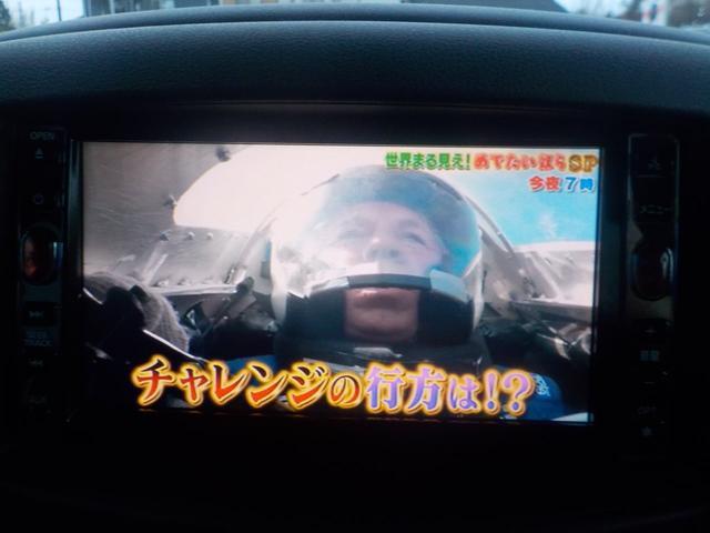 「日産」「キューブ」「ミニバン・ワンボックス」「新潟県」の中古車14