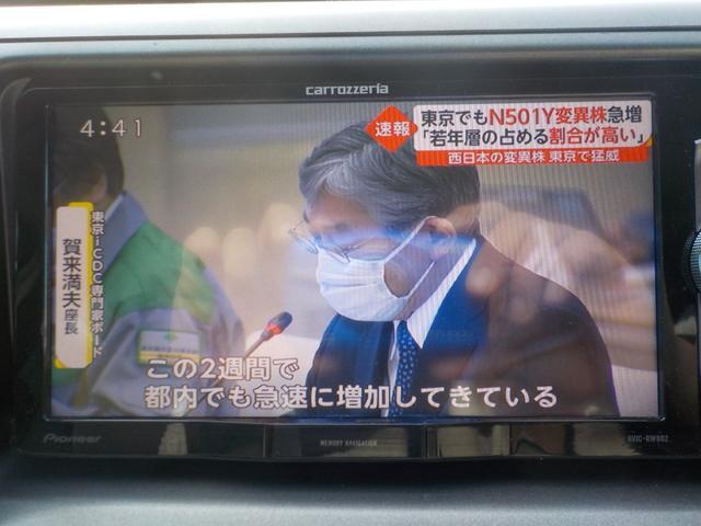関東仕入・内外装清掃済・エアキャタライザー施工済・ナビ・TV・Bモニター(15枚目)