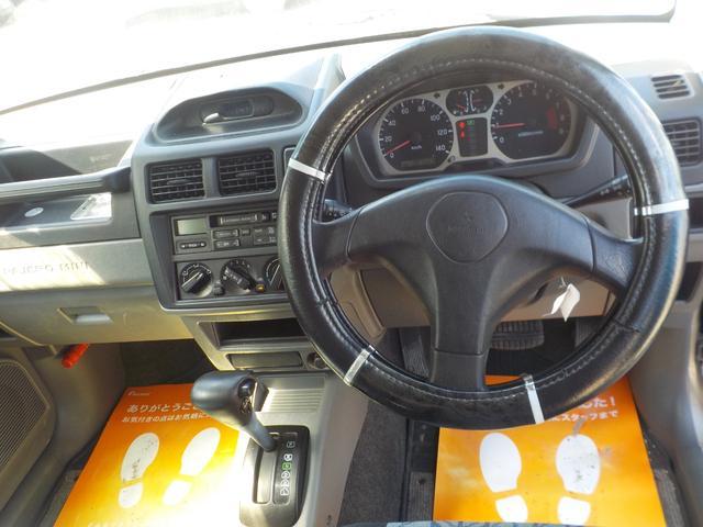 X AT・4WD(13枚目)