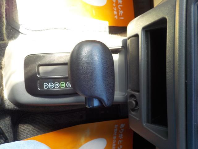 X AT・4WD(17枚目)