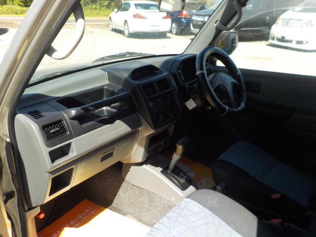 X AT・4WD(20枚目)