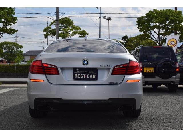 「BMW」「5シリーズ」「セダン」「山梨県」の中古車7