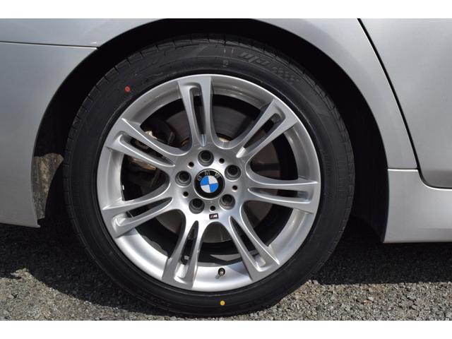 「BMW」「5シリーズ」「セダン」「山梨県」の中古車16