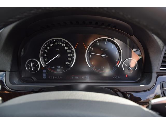 「BMW」「5シリーズ」「セダン」「山梨県」の中古車17