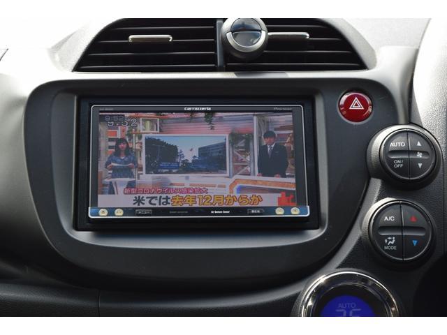 RS ファインスタイル ハイブリッド1.5RS ファインスタイルクルコン 社外ナビ バックカメラ ETC付(10枚目)