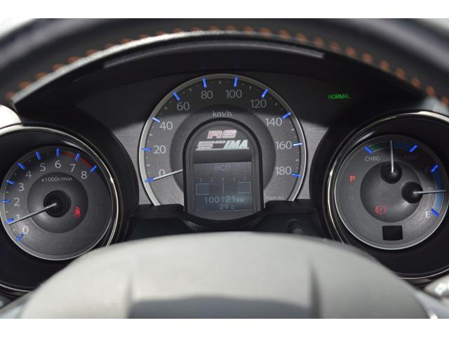 RS ファインスタイル ハイブリッド1.5RS ファインスタイルクルコン 社外ナビ バックカメラ ETC付(14枚目)