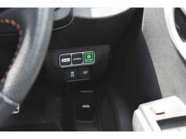 RS ファインスタイル ハイブリッド1.5RS ファインスタイルクルコン 社外ナビ バックカメラ ETC付(15枚目)