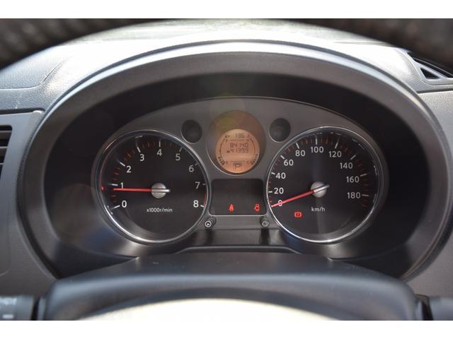 20X 4WD 純正ナビ バックカメラ ETC 車検整備付き(16枚目)