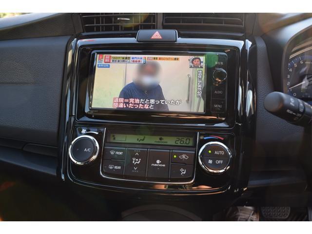 ハイブリッドG ダブルバイビー 純正ナビTV バックカメラ LEDヘッドライト ETC プリクラッシュセーフティー リモコンキー2個 17インチアルミホイール(18枚目)