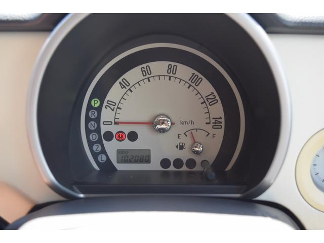 X2 車検整備付き(16枚目)