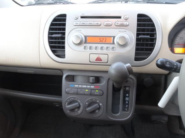 「日産」「モコ」「コンパクトカー」「新潟県」の中古車15