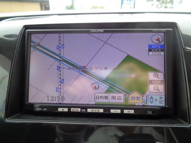 X 禁煙車 SD1セグナビバックカメラ スマートキー(3枚目)