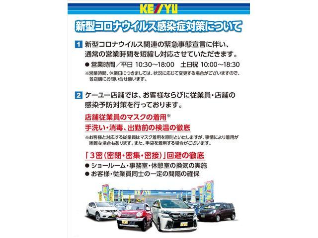 「フォルクスワーゲン」「ゴルフ」「コンパクトカー」「新潟県」の中古車47