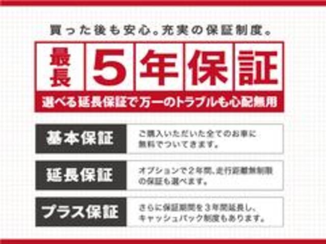 「フォルクスワーゲン」「ゴルフ」「コンパクトカー」「新潟県」の中古車64