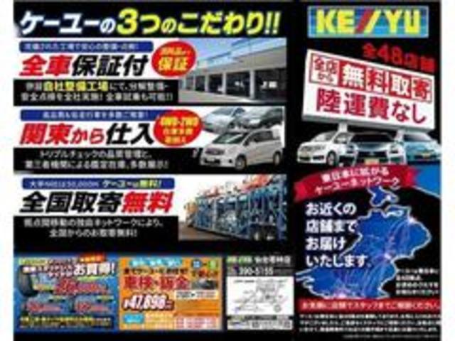 「フォルクスワーゲン」「ゴルフ」「コンパクトカー」「新潟県」の中古車70