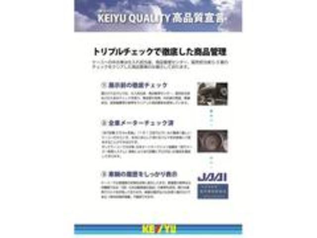 FA 東京仕入4WD 法人1オーナー 禁煙車 CD AUX 横滑り防止 キーレスエントリー ベンチシート 盗難防止 ETC 電格ミラー レベライザー スペアキー有 プライバシーガラス(65枚目)