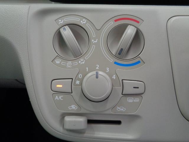 FA 東京仕入4WD 禁煙車 法人1オーナー CD AUX ベンチシート シートヒーター キーレス 横滑り防止 電格ミラー ヘッドライトレベライザー プライバシーガラス CVT 下回りサビ無し(30枚目)