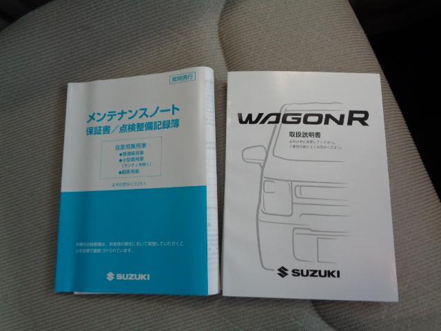 FA 東京仕入4WD 禁煙車 法人1オーナー CD AUX ベンチシート シートヒーター キーレス 横滑り防止 電格ミラー ヘッドライトレベライザー プライバシーガラス CVT 下回りサビ無し(32枚目)