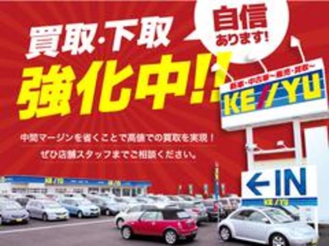 FA 東京仕入4WD 禁煙車 法人1オーナー CD AUX ベンチシート シートヒーター キーレス 横滑り防止 電格ミラー ヘッドライトレベライザー プライバシーガラス CVT 下回りサビ無し(58枚目)
