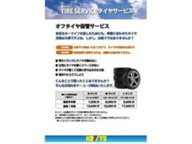 FA 東京仕入4WD 禁煙車 法人1オーナー CD AUX ベンチシート シートヒーター キーレス 横滑り防止 電格ミラー ヘッドライトレベライザー プライバシーガラス CVT 下回りサビ無し(76枚目)