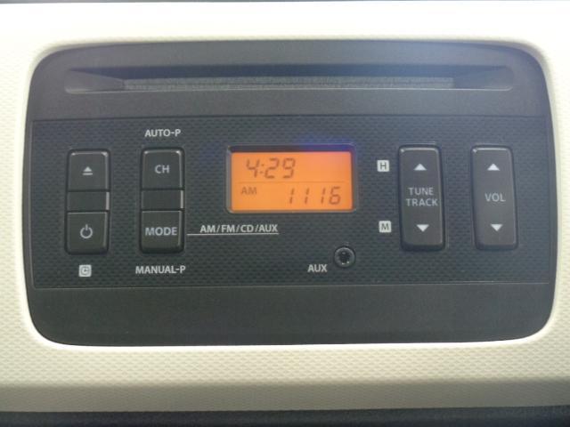 L 禁煙車 シートヒ-ター アイドリングストップ キーレスエントリー CD AUX 盗難警報アラーム ヘッドライトレベライザー 横滑り防止 点検整備記録簿有り ダンロップタイヤ(3枚目)