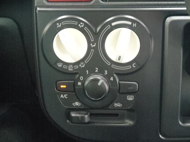 L 禁煙車 シートヒ-ター アイドリングストップ キーレスエントリー CD AUX 盗難警報アラーム ヘッドライトレベライザー 横滑り防止 点検整備記録簿有り ダンロップタイヤ(30枚目)