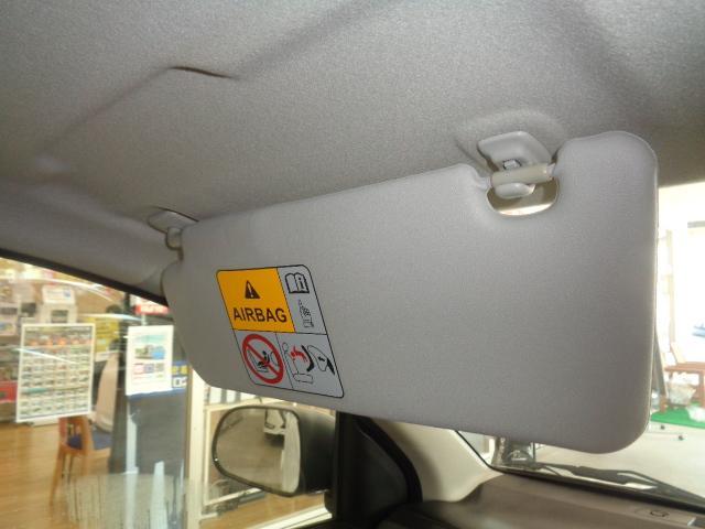 L 禁煙車 シートヒ-ター アイドリングストップ キーレスエントリー CD AUX 盗難警報アラーム ヘッドライトレベライザー 横滑り防止 点検整備記録簿有り ダンロップタイヤ(37枚目)