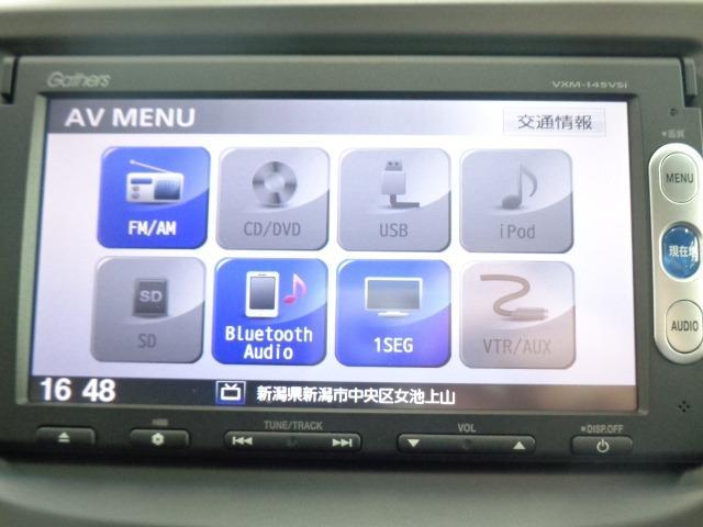 13G・スマートセレクション ファインスタイル 禁煙車 1セグSDナビBluetoothリアカメラ CD DVD USB スマートキー オートAC iストップ HIDオートライト 電格ミラー ミラーウィンカー 社外14AW2019年製(28枚目)