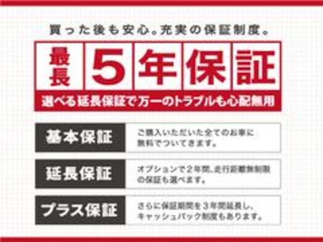 13G・スマートセレクション ファインスタイル 禁煙車 1セグSDナビBluetoothリアカメラ CD DVD USB スマートキー オートAC iストップ HIDオートライト 電格ミラー ミラーウィンカー 社外14AW2019年製(66枚目)
