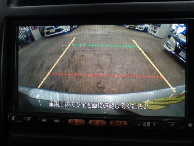 20Xtt 4WD 禁煙車 1セグ純正HDDナビリアカメラ CD DVD インテリキー オートA/C クルコン シートヒーター ETC 横滑り防止 ダウンヒルアシスト オートライト フォグ ルーフレール 栃木仕入(3枚目)