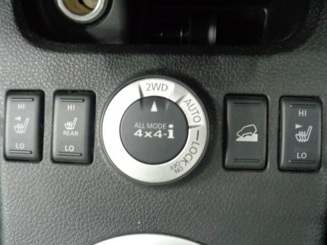 20Xtt 4WD 禁煙車 1セグ純正HDDナビリアカメラ CD DVD インテリキー オートA/C クルコン シートヒーター ETC 横滑り防止 ダウンヒルアシスト オートライト フォグ ルーフレール 栃木仕入(4枚目)