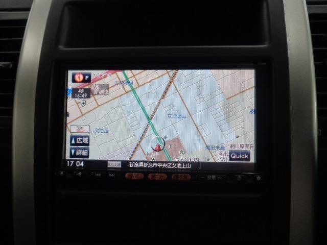 20Xtt 4WD 禁煙車 1セグ純正HDDナビリアカメラ CD DVD インテリキー オートA/C クルコン シートヒーター ETC 横滑り防止 ダウンヒルアシスト オートライト フォグ ルーフレール 栃木仕入(27枚目)