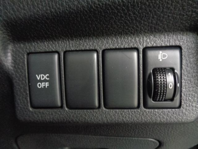 20Xtt 4WD 禁煙車 1セグ純正HDDナビリアカメラ CD DVD インテリキー オートA/C クルコン シートヒーター ETC 横滑り防止 ダウンヒルアシスト オートライト フォグ ルーフレール 栃木仕入(30枚目)