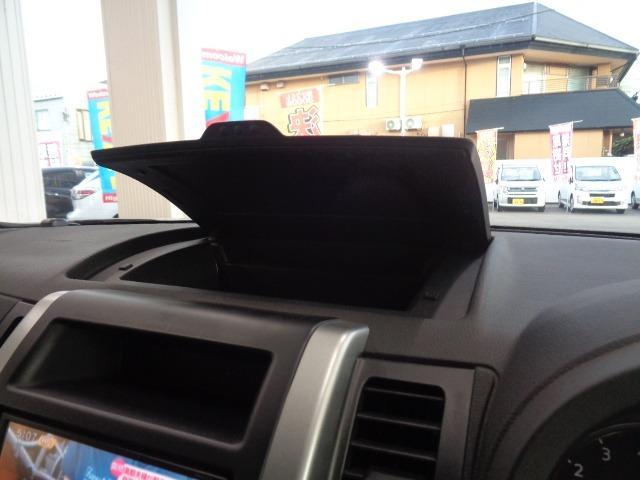 20Xtt 4WD 禁煙車 1セグ純正HDDナビリアカメラ CD DVD インテリキー オートA/C クルコン シートヒーター ETC 横滑り防止 ダウンヒルアシスト オートライト フォグ ルーフレール 栃木仕入(39枚目)
