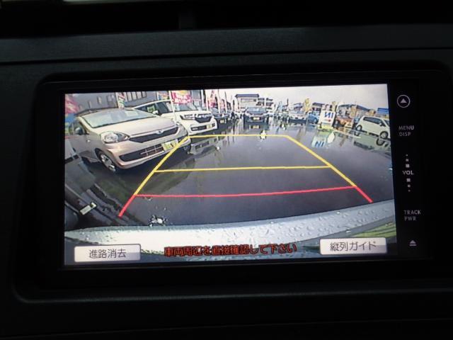 S LEDエディション 禁煙車 埼玉仕入 1セグSDナビBluetoothリアカメラ 6エアバック スマートキー ETC iストップ オートエアコン LEDオートライト フォグ 純正アルミ 横滑防止 リアソナー 1オーナー(3枚目)