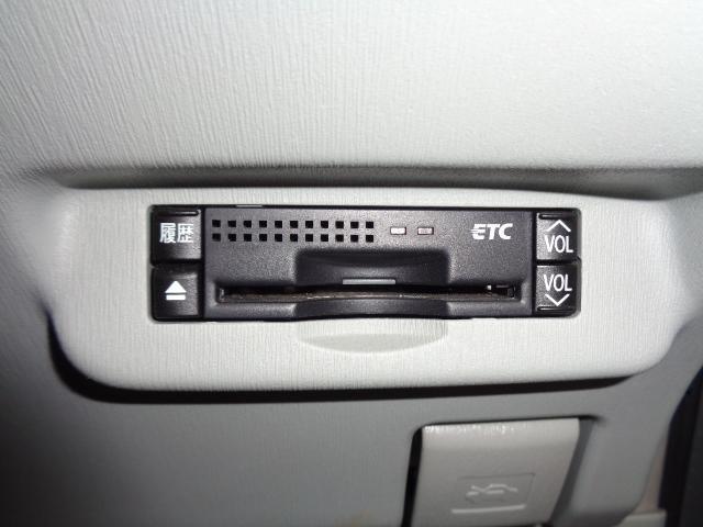 S LEDエディション 禁煙車 埼玉仕入 1セグSDナビBluetoothリアカメラ 6エアバック スマートキー ETC iストップ オートエアコン LEDオートライト フォグ 純正アルミ 横滑防止 リアソナー 1オーナー(6枚目)