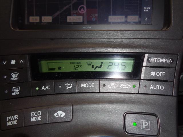 S LEDエディション 禁煙車 埼玉仕入 1セグSDナビBluetoothリアカメラ 6エアバック スマートキー ETC iストップ オートエアコン LEDオートライト フォグ 純正アルミ 横滑防止 リアソナー 1オーナー(29枚目)