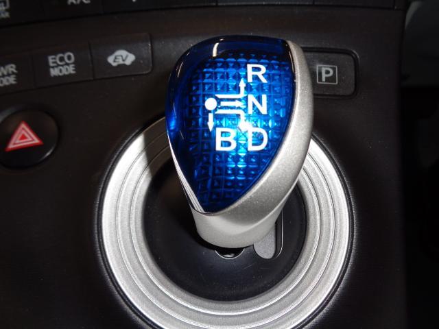 S LEDエディション 禁煙車 埼玉仕入 1セグSDナビBluetoothリアカメラ 6エアバック スマートキー ETC iストップ オートエアコン LEDオートライト フォグ 純正アルミ 横滑防止 リアソナー 1オーナー(39枚目)