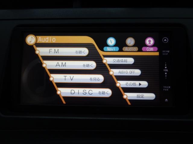 S LEDエディション 禁煙車 埼玉仕入 1セグSDナビBluetoothリアカメラ 6エアバック スマートキー ETC iストップ オートエアコン LEDオートライト フォグ 純正アルミ 横滑防止 リアソナー 1オーナー(40枚目)