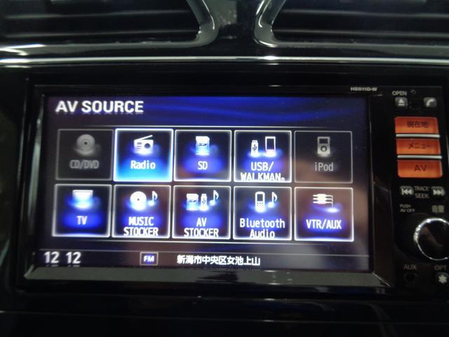 ハイウェイスター Vセレクション 夏&冬タイヤAWセット SDナビ&バックカメラ&フルセグTV&ブルートゥース&CD&DVD&USB 両側電動スライドドア ドライブレコーダー ETC オートリアエアコン クルーズコントロール 横滑防止(5枚目)