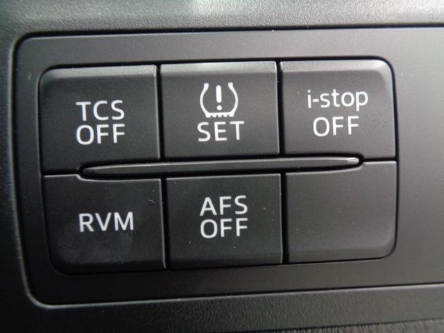 XD Lパッケージ ディーゼルターボ4WD 衝突軽減装置&RVM BOSEスピーカー 電動黒革シート&シートヒーター SDナビ&フルセグ&ブルートゥース&DVD再生 サイドカメラ 純正19AW クルコン(9枚目)