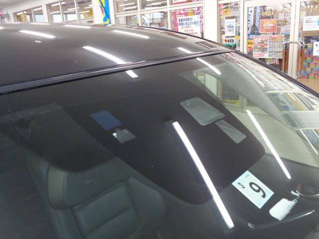 XD Lパッケージ ディーゼルターボ4WD 衝突軽減装置&RVM BOSEスピーカー 電動黒革シート&シートヒーター SDナビ&フルセグ&ブルートゥース&DVD再生 サイドカメラ 純正19AW クルコン(18枚目)