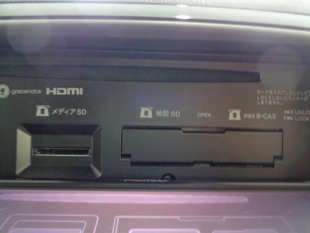 XD Lパッケージ ディーゼルターボ4WD 衝突軽減装置&RVM BOSEスピーカー 電動黒革シート&シートヒーター SDナビ&フルセグ&ブルートゥース&DVD再生 サイドカメラ 純正19AW クルコン(39枚目)