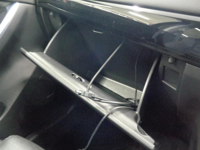 XD Lパッケージ ディーゼルターボ4WD 衝突軽減装置&RVM BOSEスピーカー 電動黒革シート&シートヒーター SDナビ&フルセグ&ブルートゥース&DVD再生 サイドカメラ 純正19AW クルコン(41枚目)