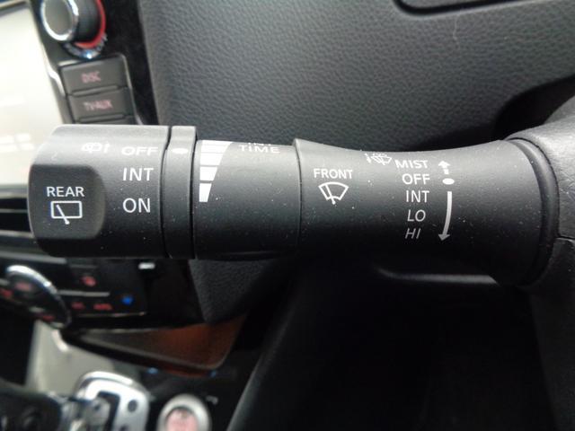 ハイウェイスターG S-HVアドバンスドセーフティ 後期型【茨城仕入】オートステップ 衝突軽減&車線逸脱警告 全方位カメラ&SDナビ&DVD&BT&音楽録音 クルコン 両側電動スライドドア コーナーセンサー クルコン 100V電源 リアエアコン 禁煙車(34枚目)