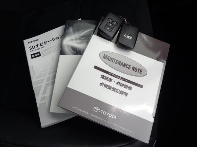 ZS G's 12型フリップダウンモニター&10型SDナビ プリクラッシュ&車線逸脱警告 両側自動スライド 夏&冬タイヤAWセット フルセグTV&DVD&BT&バックカメラ ハーフレザー LED 禁煙&ワンオーナー(19枚目)