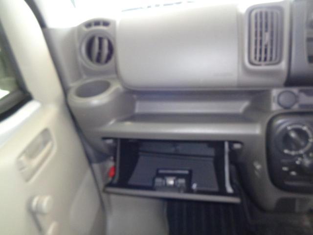 DX 5速マニュアル 4WD ワンオーナー 純正オーディオ 保証書&取扱説明書有 スペアキー有 ハイルーフ ダブルエアバッグ ドアバイザー 禁煙 2020年製スタッドレス ライトレベライザー(28枚目)