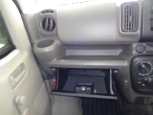 DX 5速マニュアル 4WD ワンオーナー 純正オーディオ 保証書&取扱説明書有 スペアキー有 ハイルーフ ダブルエアバッグ ドアバイザー 禁煙 2020年製スタッドレス ライトレベライザー(56枚目)