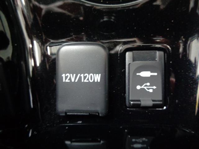 Sナビパッケージ プリクラッシュ&レーダークルーズ&レーンキープ 11.6型SDナビ&バックカメラ&フルセグTV&ブルートゥース&USB ドラレコ ステア&シートヒーター ETC2.0 LEDライト&オートハイビーム(11枚目)